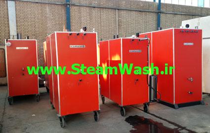 دستگاه کارواش بخار ژنراتوری با توان تولید بخار بصورت فوری