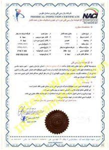 گواهینامه بازرسی فنی دما بخار مشهد