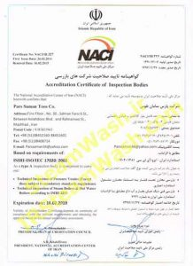 گواهینامه تایید صلاحیت شرکت بازرسی پارس سامان