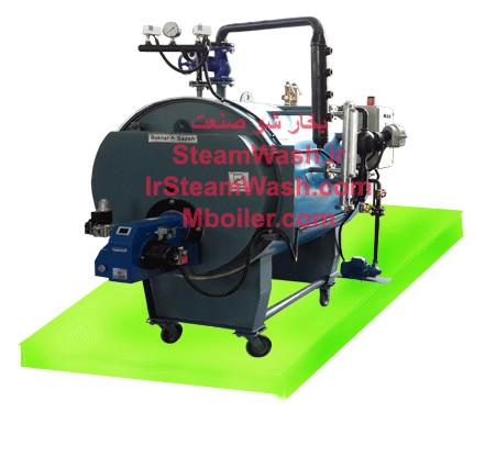 کارواش بخار افقی استاندارد متحرک (پرتابل)