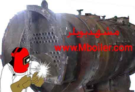 دیگ بخار - ساخت کارواش بخار غیر استاندارد با عدم رعایت اصول فنی در مواد مصرفی و جوشکاری