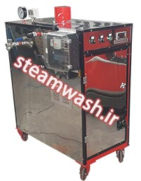 mobile steam car wash