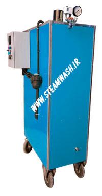 steamwash carwash 002
