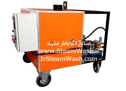 دستگاه پکیج آبداغ آبگرم فوری کارواش با فشار بالا