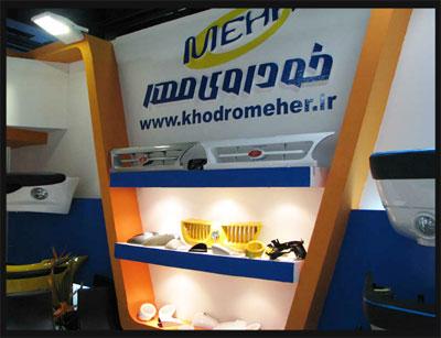 ساخت دستگاه شوینده بخار به سفارش مجموعه های خودرو مهر